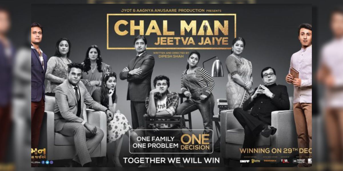 INVESTMENT LESSONS FROM THE MOVIE CHAL MANN JEETVA JAIYE